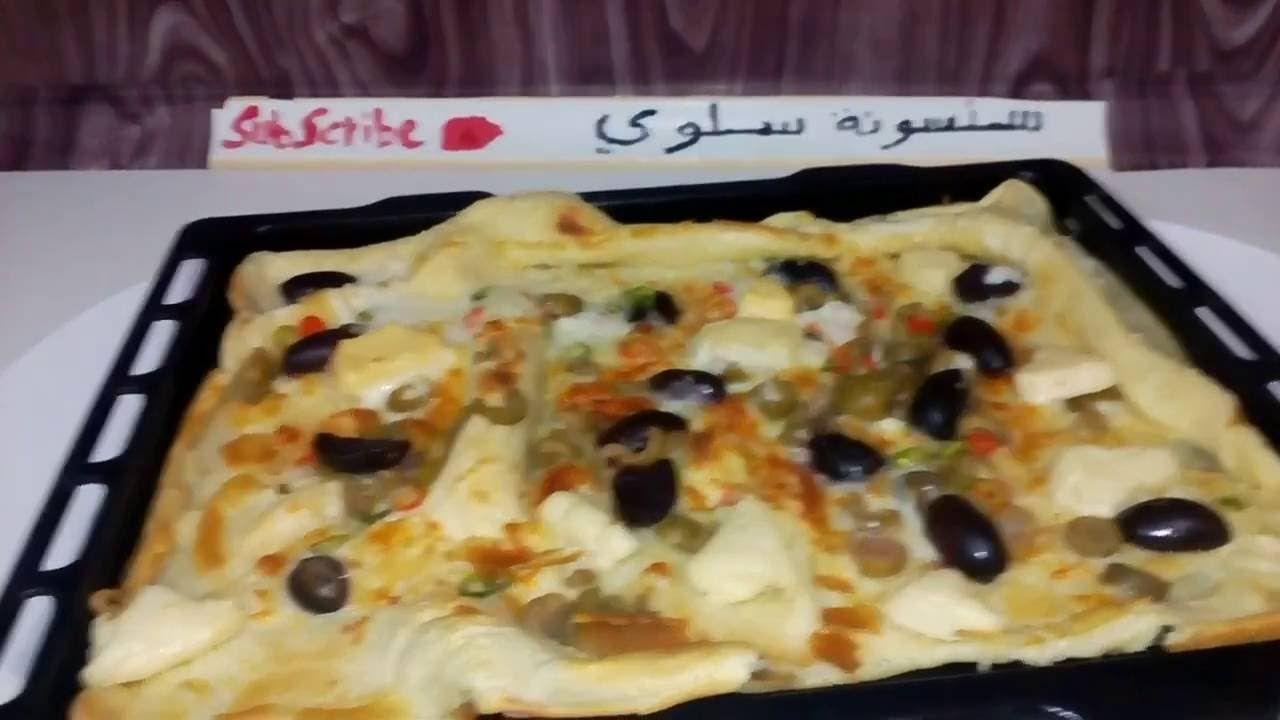 عشاء خفيف وسريع فطيرة بالجبنة فى الخلاط Recipes Cooking Recipes Food