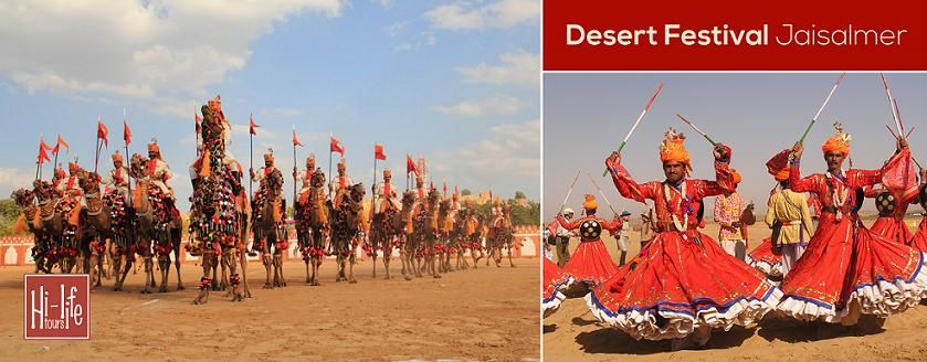 The colourful and vibrant Desert Festival Jaisalmer is a delight to watch. Glorifying the rich culture of Rajasthan, the festival is a three-day extravaganza featuring camel races, polo matches, puppeteers, jugglers, etc. Make sure that you take part in its joyful celebration.