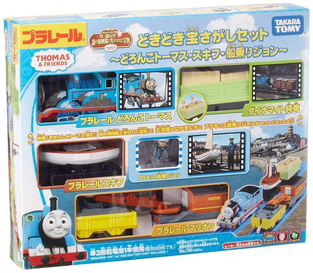 New TAKARA TOMY PLARAIL Thomas and Friends of the World Set F//S from Japan