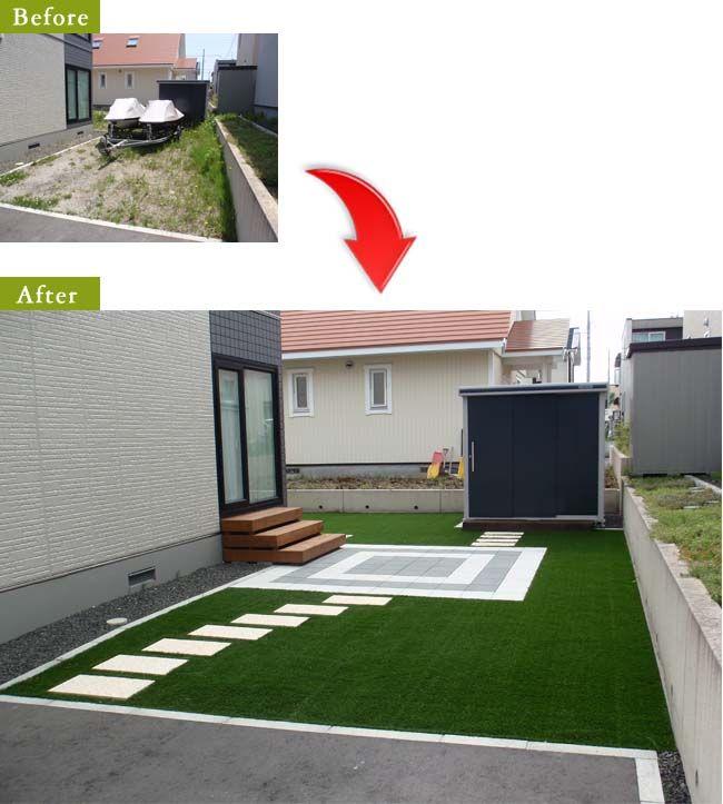 人工芝生に映える モノクロカラーのショット平板テラス 札幌近郊の外構 お庭 エクステリア タカヤ造園 株 エクステリア 庭 造園