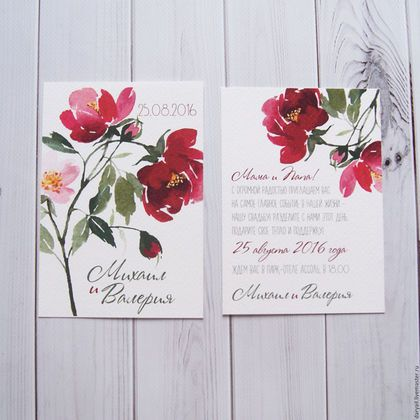 Купить или заказать 'Красные цветы' - Приглашение на свадьбу в интернет-магазине на Ярмарке Мастеров. Для неординарных и ярких пар - комплект сочной полиграфии для свадьбы. В стоимость 220 рублей входит: - Карточка приглашения. Двухсторонняя, 10х15, бумага с фактурой акварель, плотность 250 гр/м2. Персонализация включена. - Конверт: красный цвет, бумага 135 гр/м2, с приятной шероховатой поверхностью. - Вкладыш в конверт: вклеенная цветная часть на тонкой бумаге в тон приглаш...