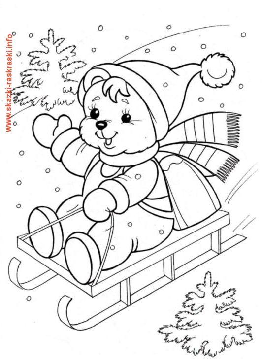 Raskraska Mishka Na Sankah Cute Coloring Pages Christmas Coloring Pages Disney Coloring Pages