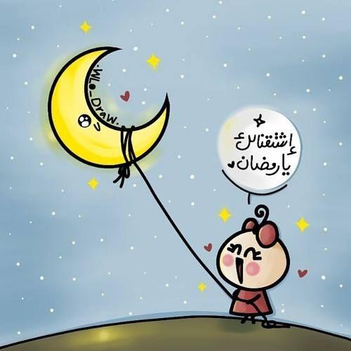 Instagram Photo By Vimtoarabia Jul 27 2014 At 9 03pm Utc Instagram Posts Instagram Ramadan