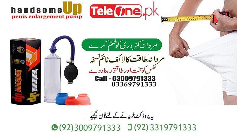 Pin by Mehreen khan on TeleOne.Pk03 in 2019 Male