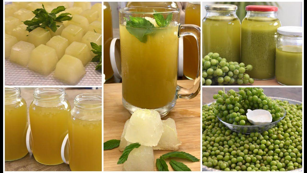 جربتوا هذا الكنز بديل الليمون حامض ومنعش طبيعي بعدة طرق للحفظ بالثلاجة وخارجها الحصرم Youtube Home Cooking Cooking Canning