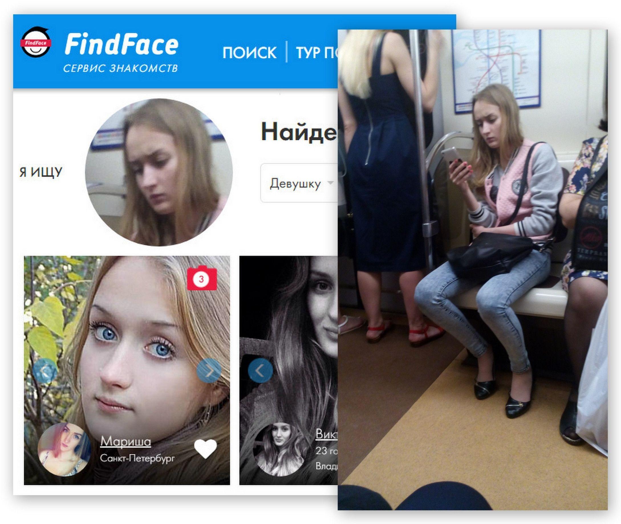 знакомства по веб камере разговорф