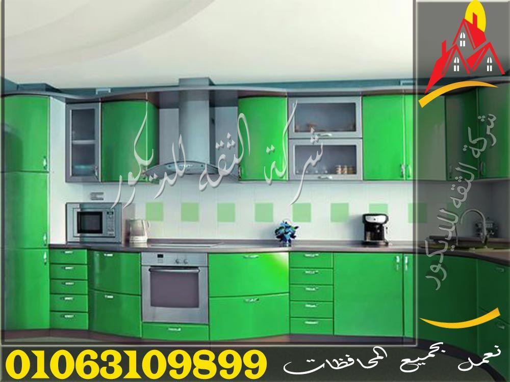 الوان واشكال مطابخ اكريليك Kitchen Kitchen Cabinets Home Decor