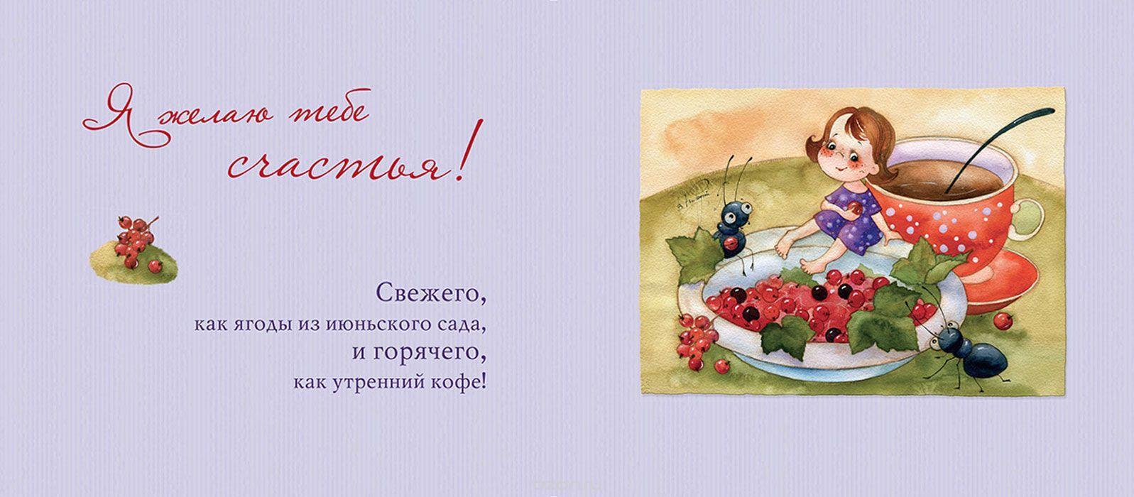В.кирдий открытки с надписями