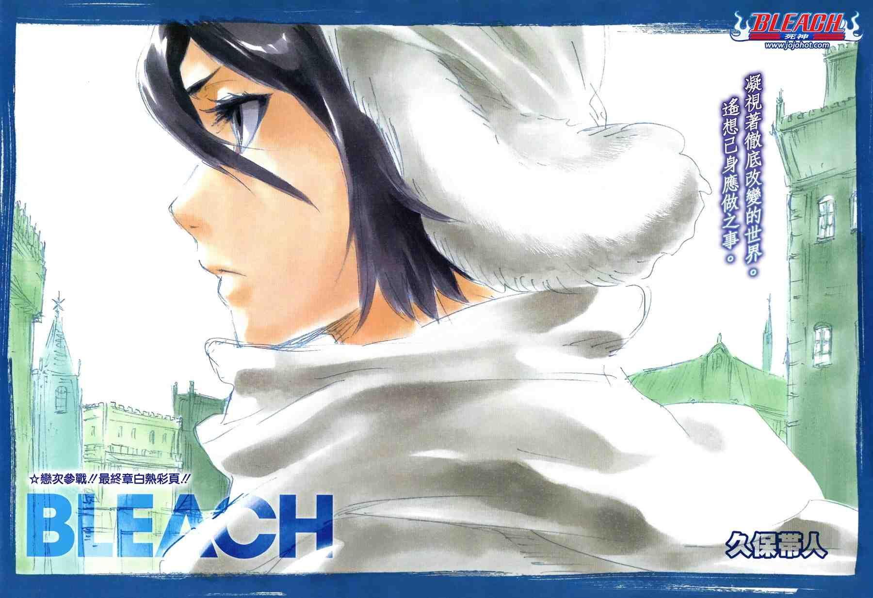 Pin By Sofia Li On Bleach 564 Bleach Rukia Bleach Anime Bleach