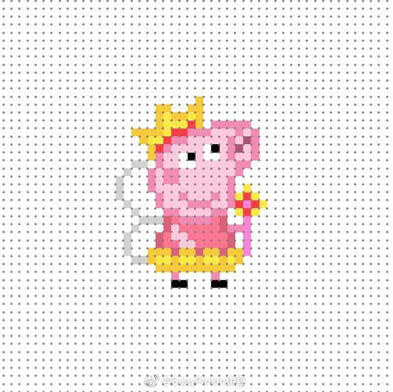 Totum 360020 Peppa Pig Wutz Basteln Set Bugelperlen 4