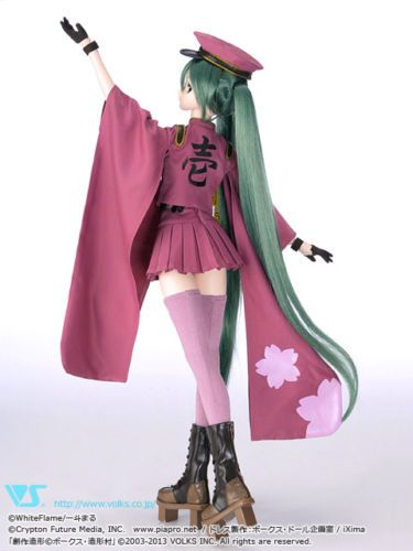 New Volks Dollfie Dream Outfit Hatsune Miku Senbonzakura Outfit Set   eBay