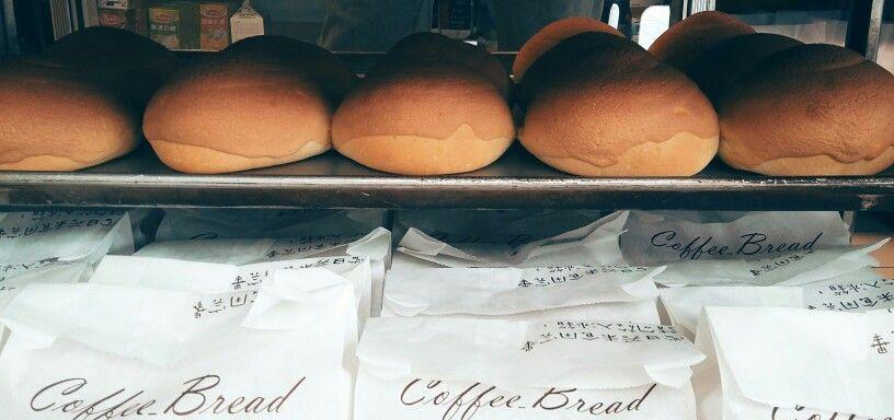 Coffee Bread