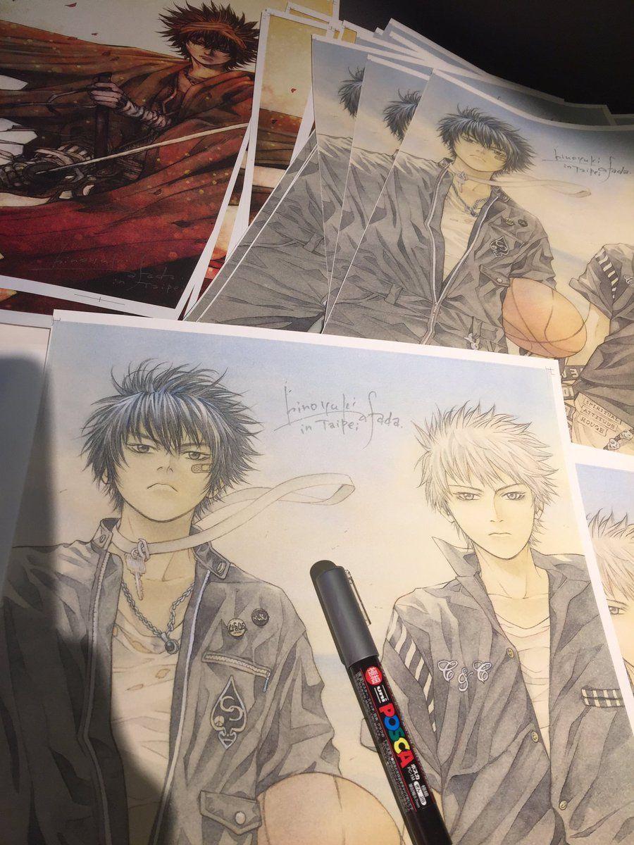 浅田弘幸 Asadercover Twitter Manga Boy Anime Boy Manga Anime