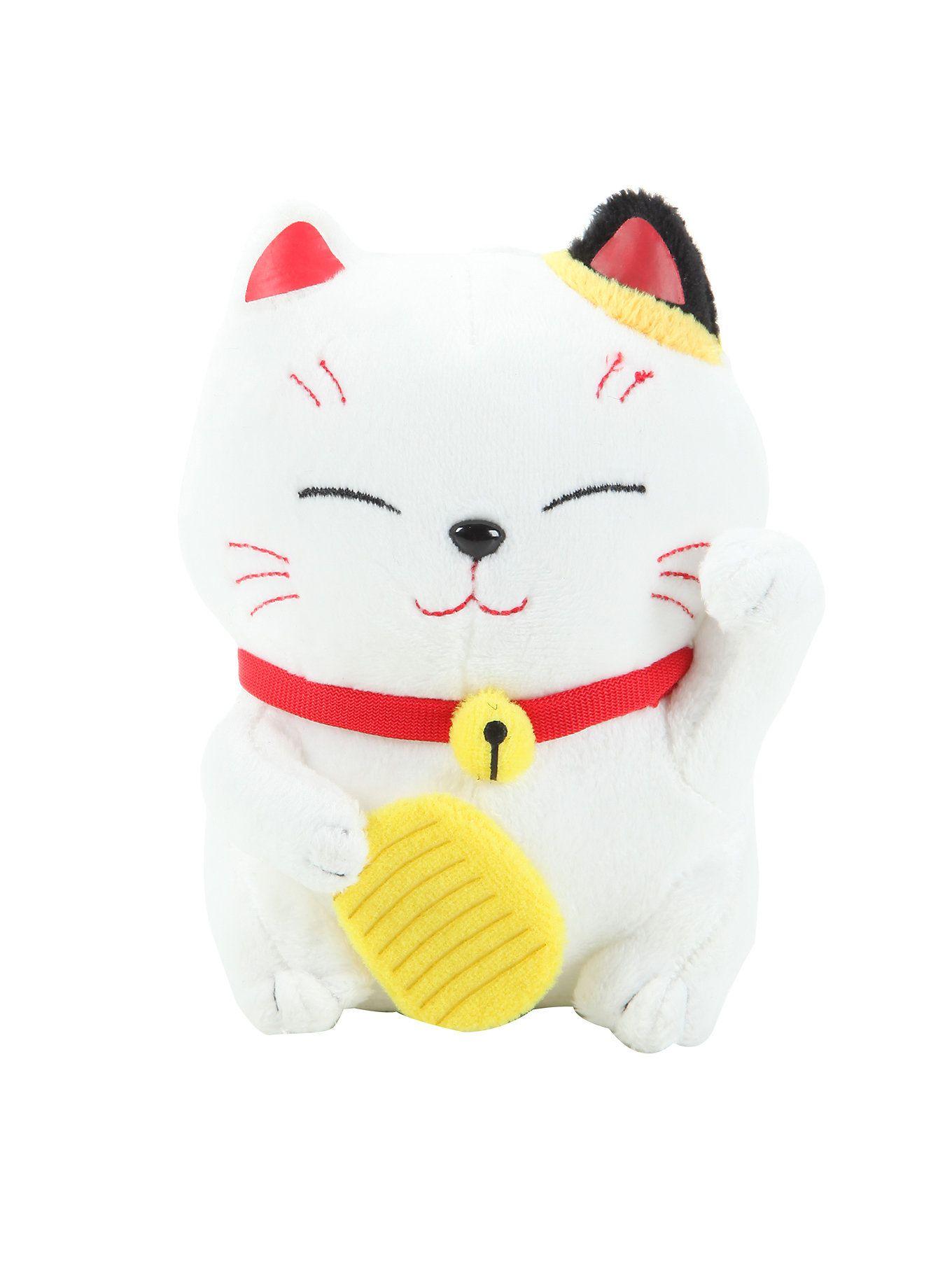 Lucky Cat 5 Plush Stuffed Animals Plush Toys Pinterest