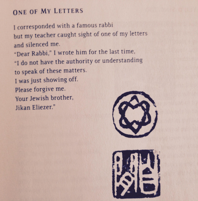 Cohen book longing leonard pdf of