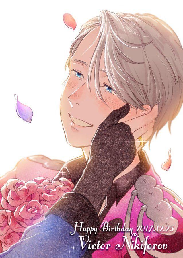 Embedded Anime, Yuri on ice, Otayuri