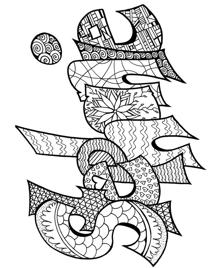 free name coloring pages printables - photo#7