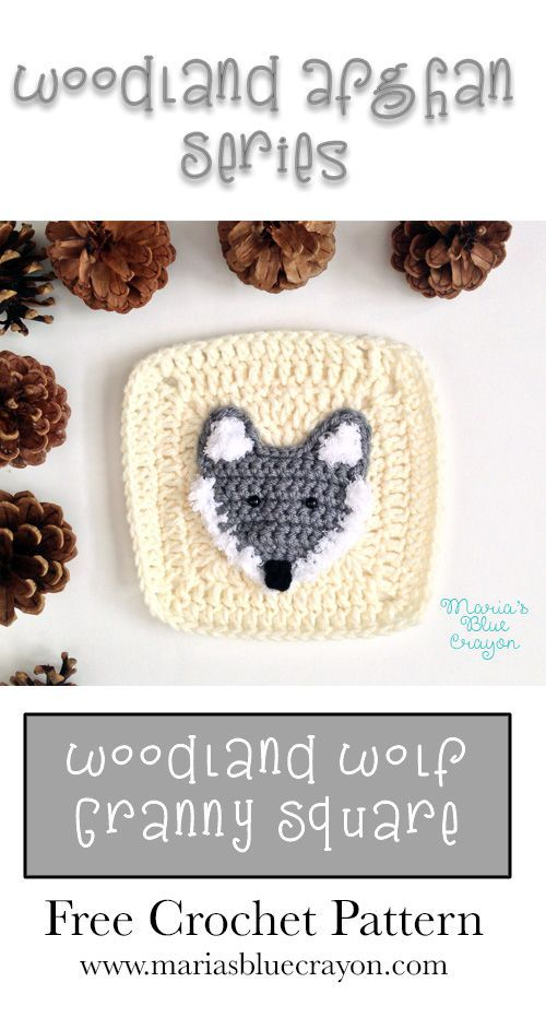 Woodland Wolf Granny Square | Woodland Afghan Series | Free Crochet ...