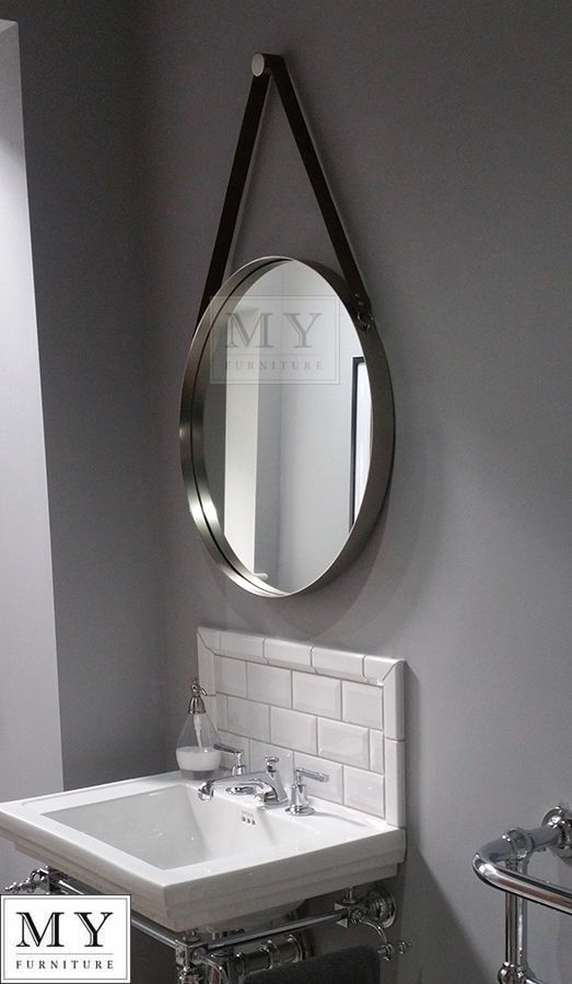 Large Bathroom Round Wall Mirror With Leather Strap Dipre