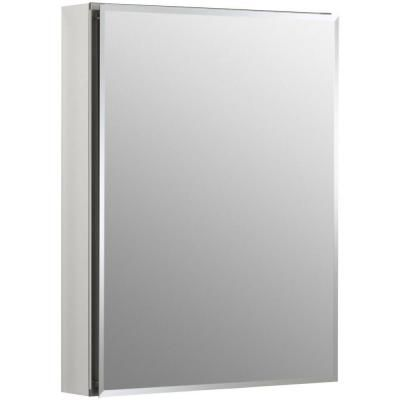Home Depot Medicine Cabinet With Mirror New Kohler 20 Inw X 26 Inh Recessed Medicine Cabinet  Recessed Design Ideas