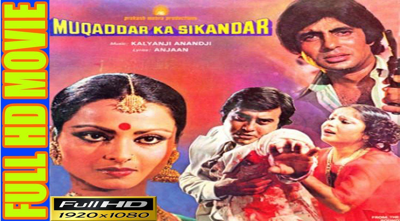 Muqaddar ka sikandar full movie 1978 online dating