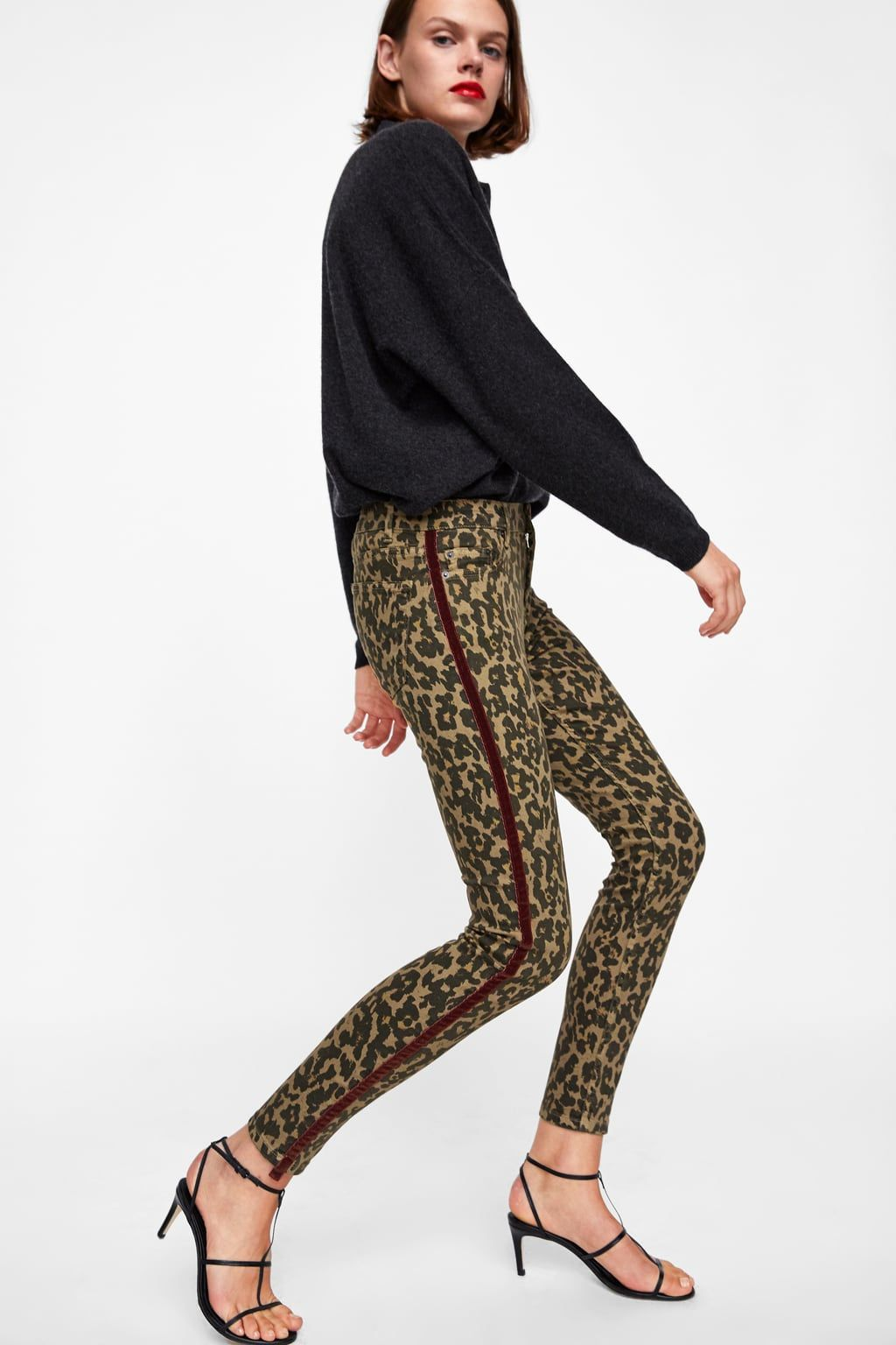 e2e79b8a Image 4 of ZW PREMIUM SKINNY JEANS WITH VELVET ANIMAL PRINT BAND from Zara
