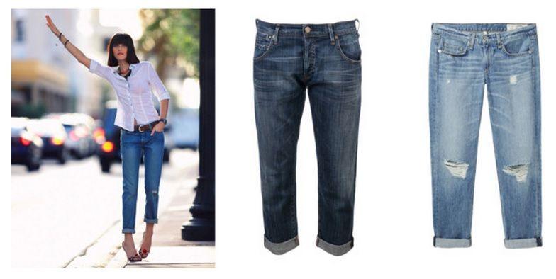 Si eres alta y delgada... #Jeans