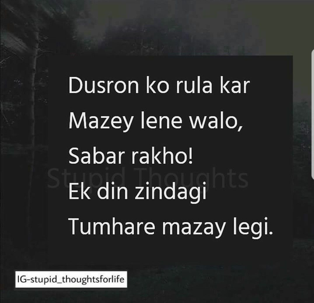 Sad Quote About Friendship Inshallah Bhot Jald  Poetry  Pinterest  Qoutes Friendship