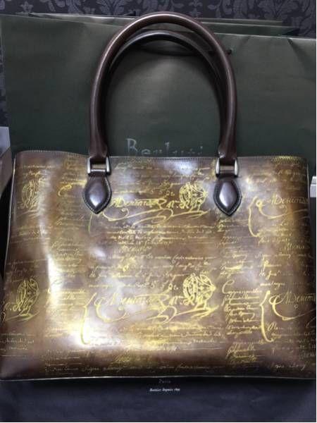f9f2641c2095b9 Authentic Pre Owned Louis Vuitton Monogram Sirius 45 (PSS-462-   新品ベルルッティBerluti ゴールデンパティーヌトートバッグ 画像2 Leather Bag