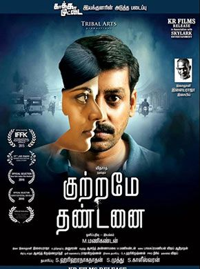 Kutrame Thandanai Tamil Movie Online Vidharth Aishwarya Rajesh