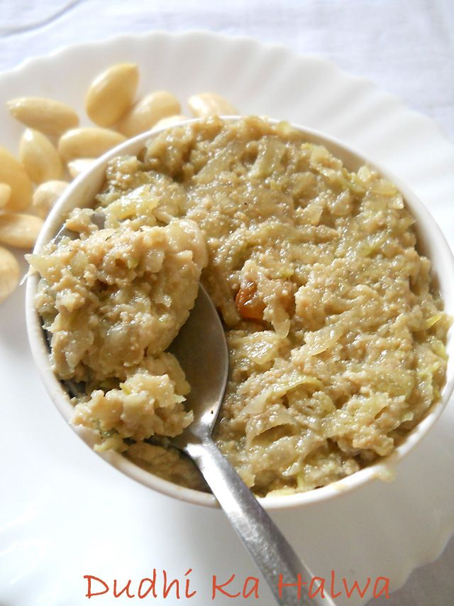 Dudhi Halwa Or Lauki Halwa Recipe Indian Dessert Recipes Food Recipes Indian Desserts