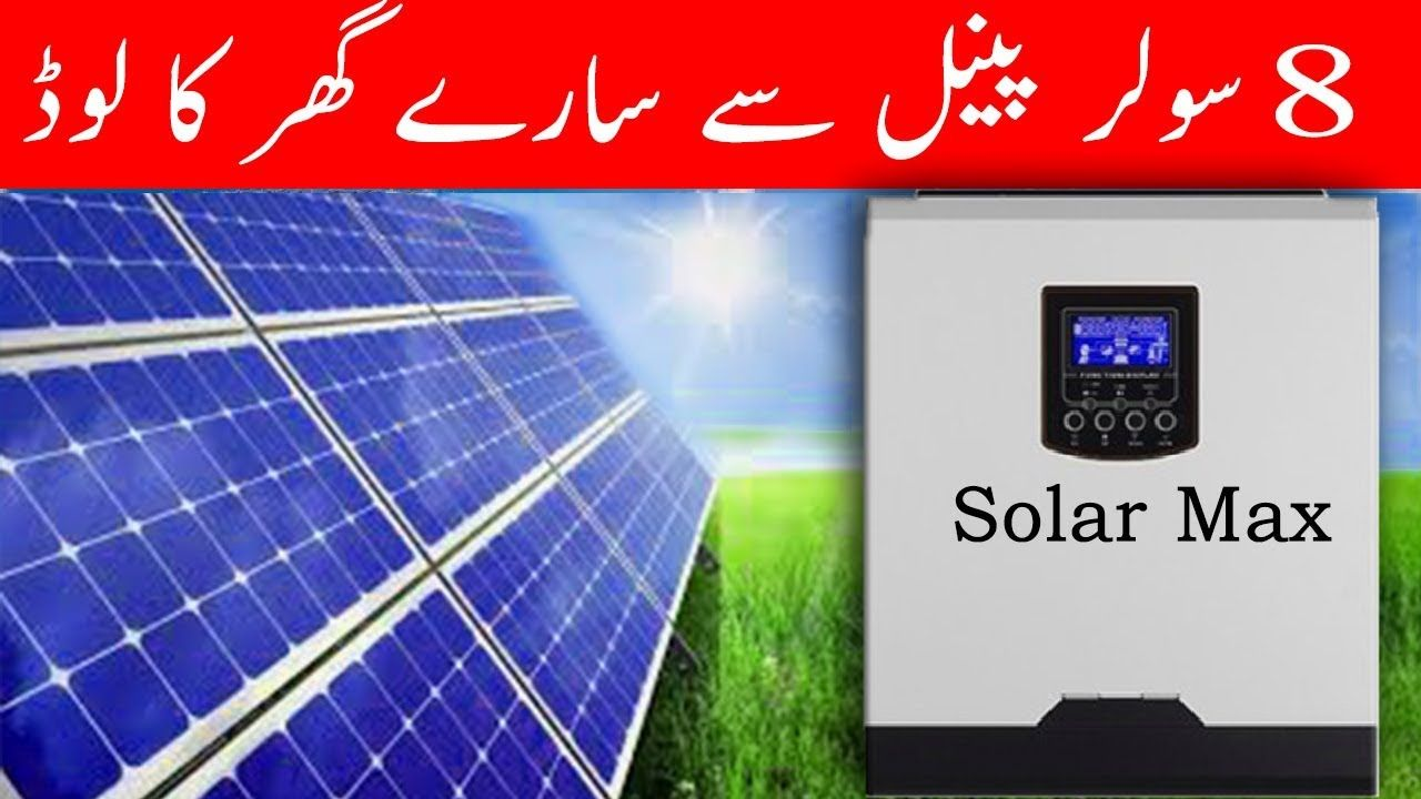 Max Power Solar Hybrid Inverter 3kw With Ags Battery Solar System For Home Solar Solar Battery Solar System