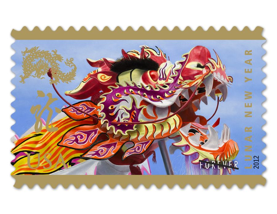 Year of the Dragon (Forever) Stamp