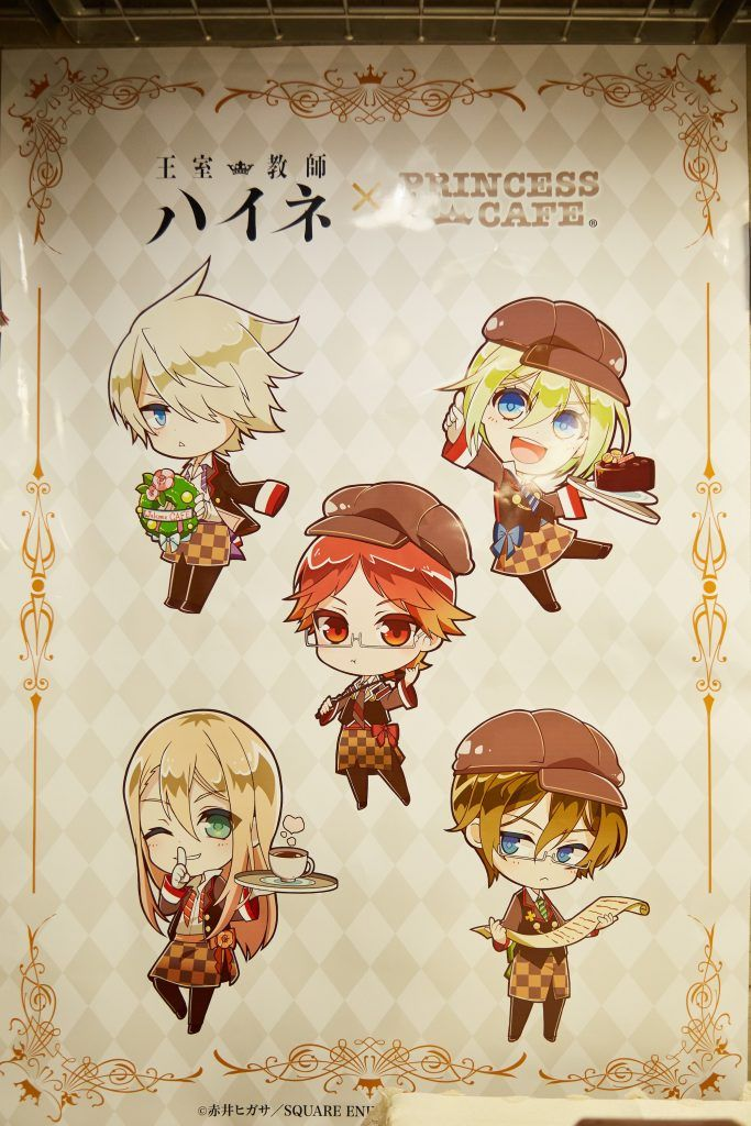 A Magical Visit to Granzreich The Royal Tutor
