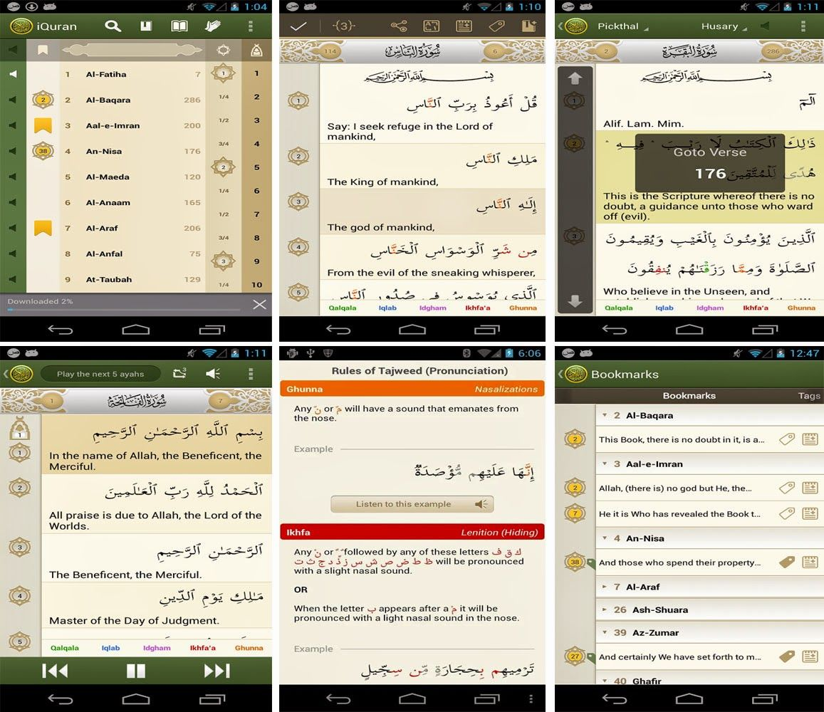 I-quran apk free download | android islamic application