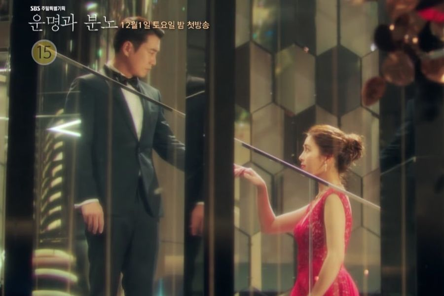 "Watch: Joo Sang Wook And Lee Min Jung Tease A Precarious Romance In SBS's ""Fate And Fury"""