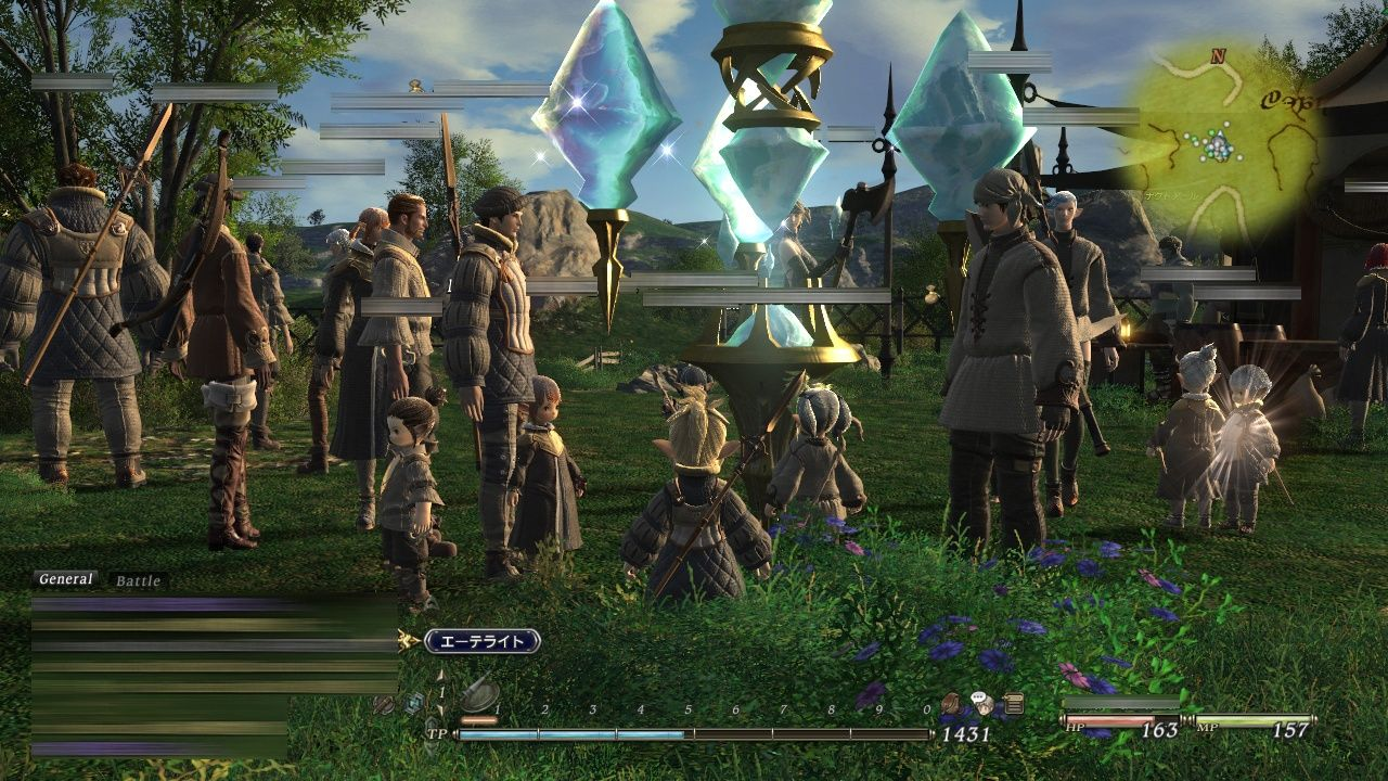 The graphics within the new Final Fantasy XIV's gameplay is