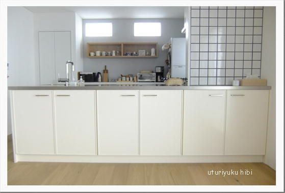 キッチン背面収納参考 色壁はグレー キッチン 背面収納 収納