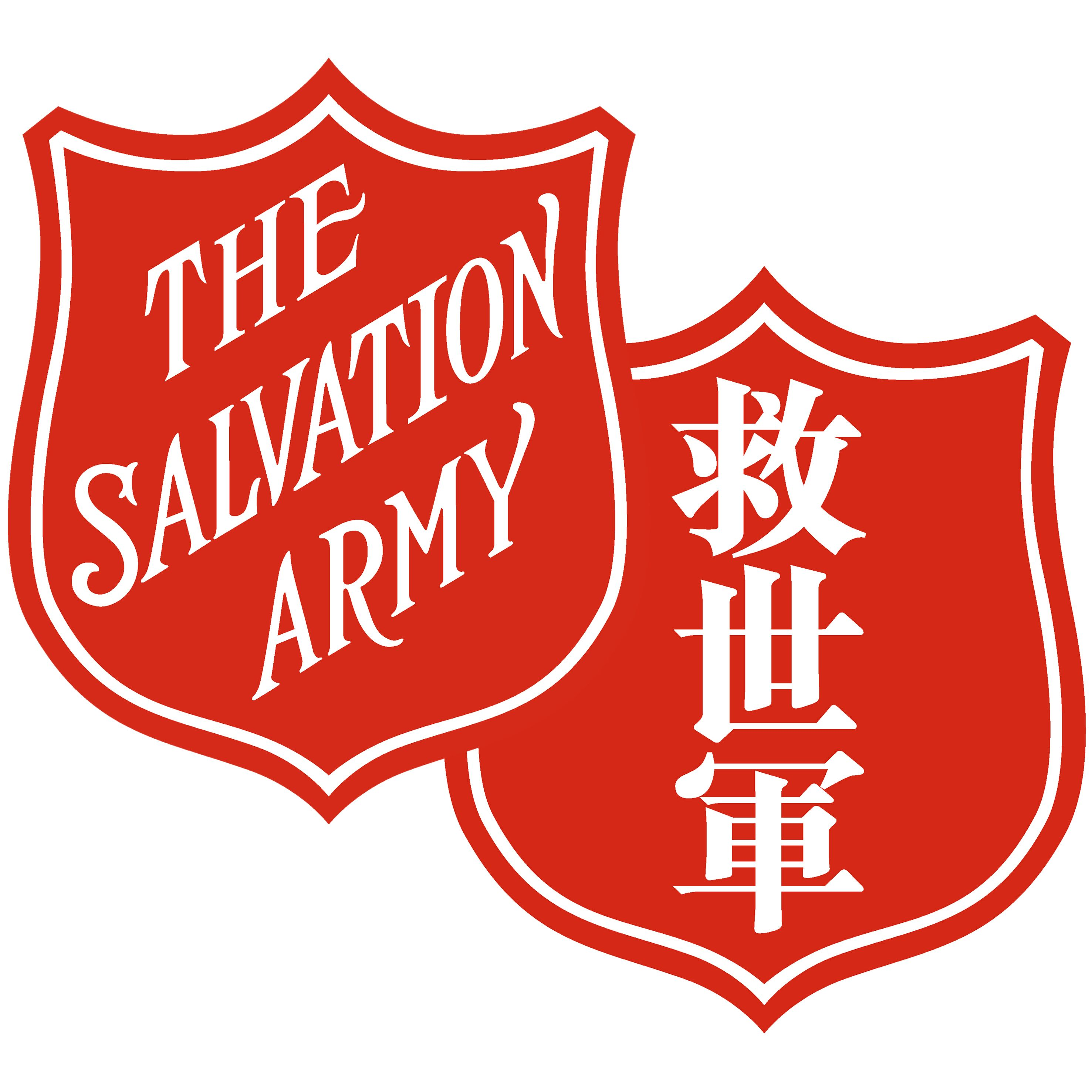 The logo is linked to the salvation army world website the red the logo is linked to the salvation army world website the red shield is an internationally recognized symbol of salvation army service to those i biocorpaavc Choice Image