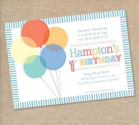 Balloon Birthday Party Invitation by papernplay on Etsy httpswww