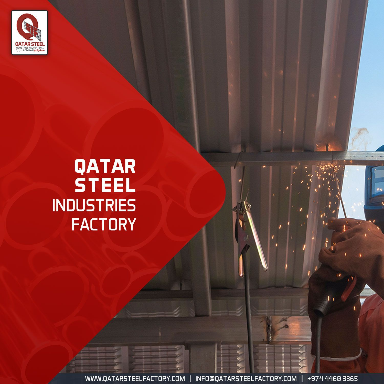 You Can Buy Whatever Size Or Type Of Steel You Need Quickly And Easily Call Ahead Order Online Or Visit One Of Our Branches Not Sure What You Ne In 2020