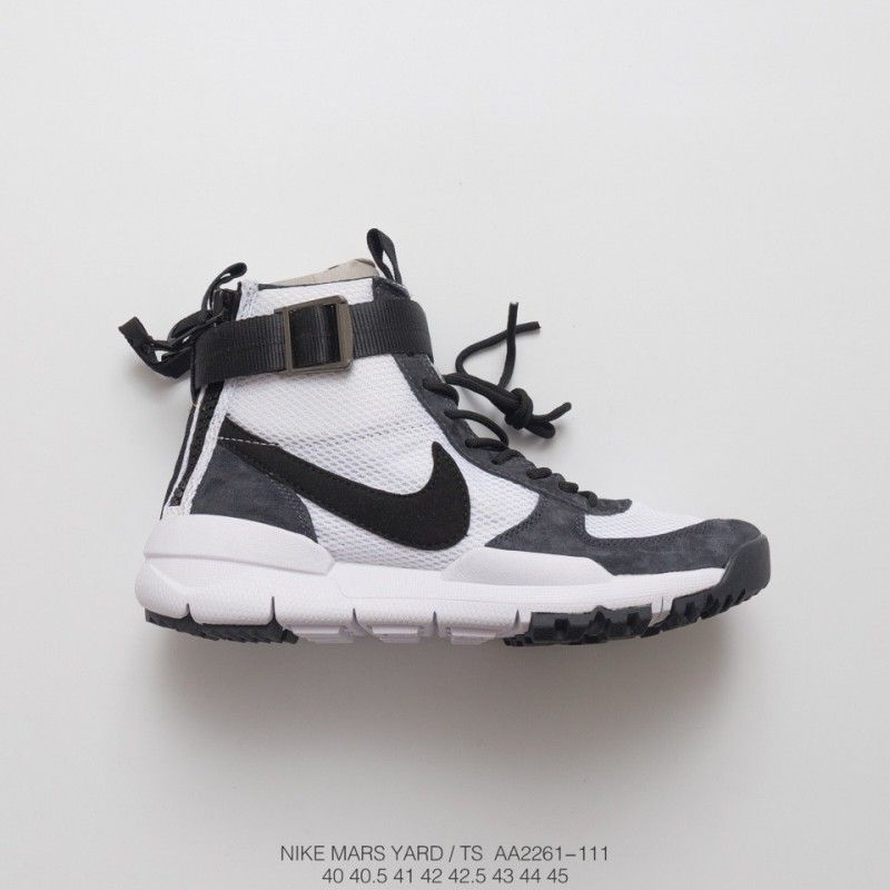 768 400 Nike Air Max Guile Trainers Shoes