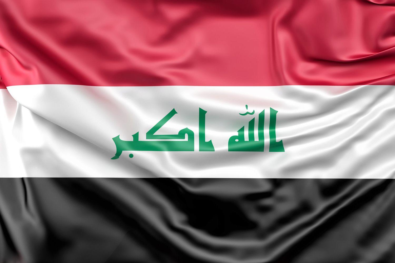 Pin By A B A S K A On Men Iraq Flag Iraqi Flag Iraq