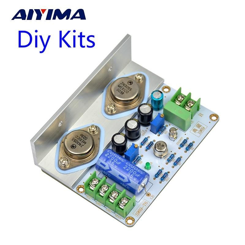 1969 Amplifier Power Supply Board Kits Speaker Protection Board Module DIY Kits