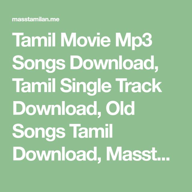 kgf tamil movie mp3 song free download masstamilan