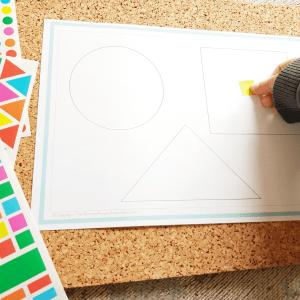 Mit Kindern Spielerisch Geometrische Formen Lernen Mit Pdf Vorlage Formen Fur Kinder Geometrische Formen Lernen