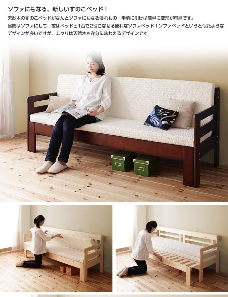Lumos Rakuten Global Market Slatted Bed Base Bed Sofa Bed Adjustable Bed Bench Modern Cute Dressin Bed Linens Luxury Luxury Bedding Sets Luxurious Bedrooms