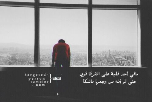 targeted-person:  #تصميمي