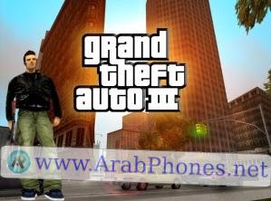 لعبة الشوارع او جي تي اي Grand Theft Auto للاندرويد الاصدار القديم من لعبة Grand Theft Autoالموجهة لاجهزة الاندرويد و هو الاصدار Grand Theft Auto Theft Grands