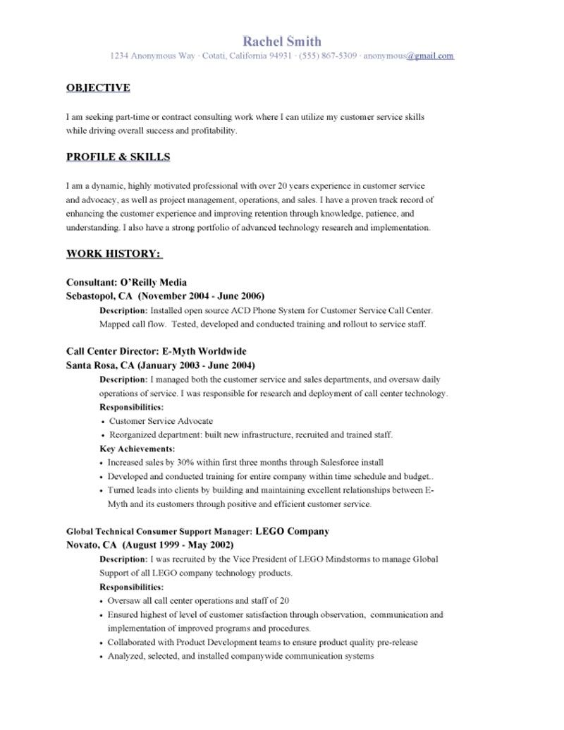 resume objective for customer service call center